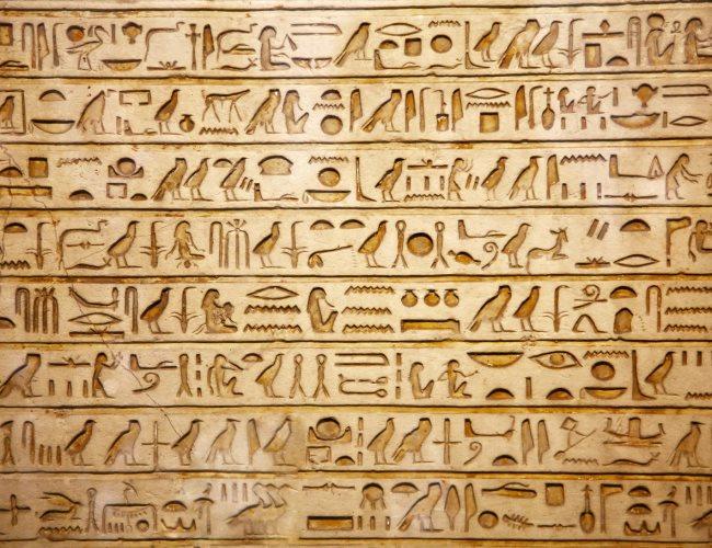 Les hiéroglyphes de l'Egypte Antique